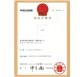 《Land》商标证书