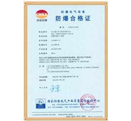 铜接头防爆认证/EXd IIB GB/南阳