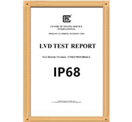 IP68防水认证