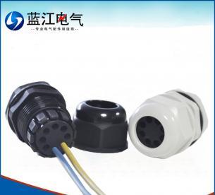 多芯分体防水电缆接头【环保】